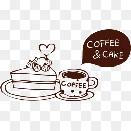 Coffee and cake clipart 8 » Clipart Portal.