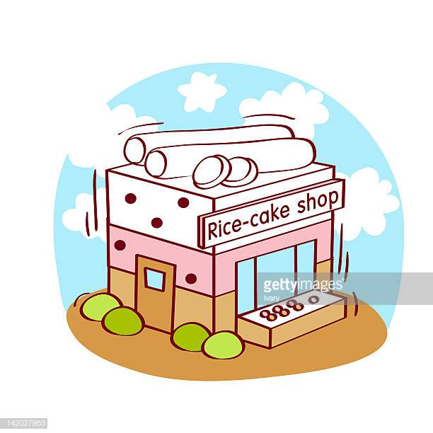 20 Rice Cake Stock Illustrations, Clip art, Cartoons & Icons.