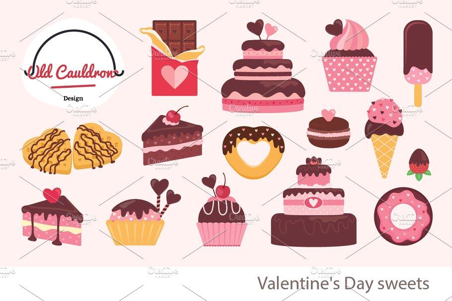 Valentine\'s cakes clipart CL019.
