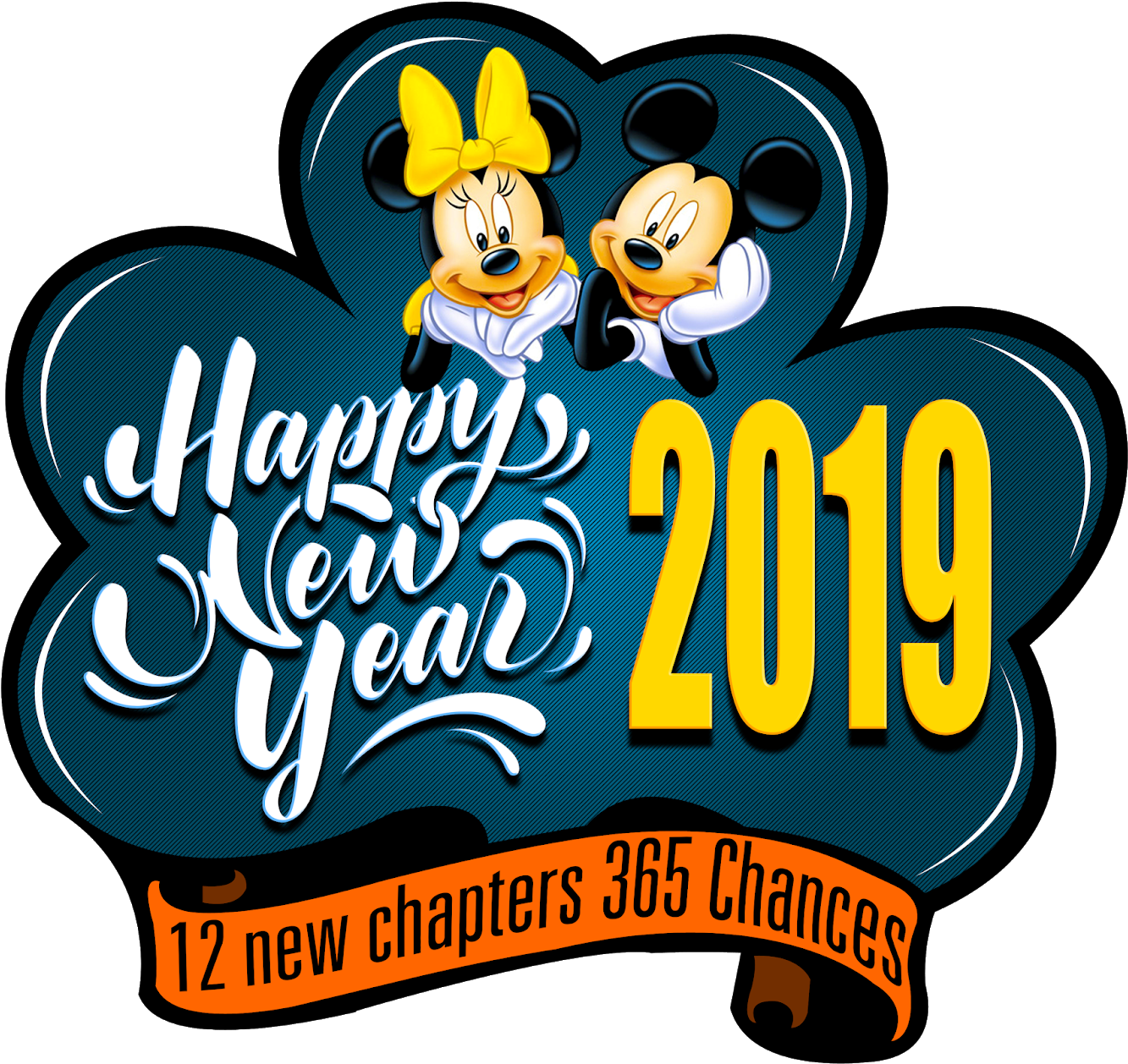 2019 Happy New Year Png Logo Free Downloads.