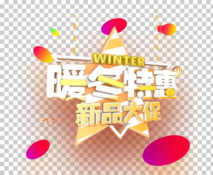 Cartel, cálido material promocional de diseño de invierno.