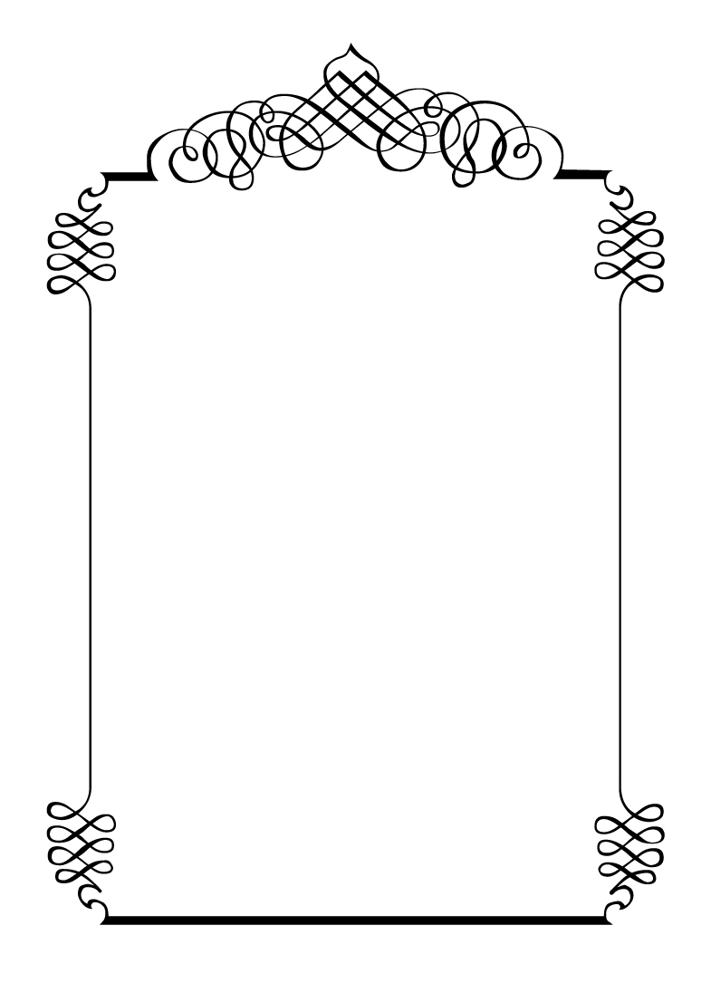 Clip Art Calligraphy Borders Clipart.
