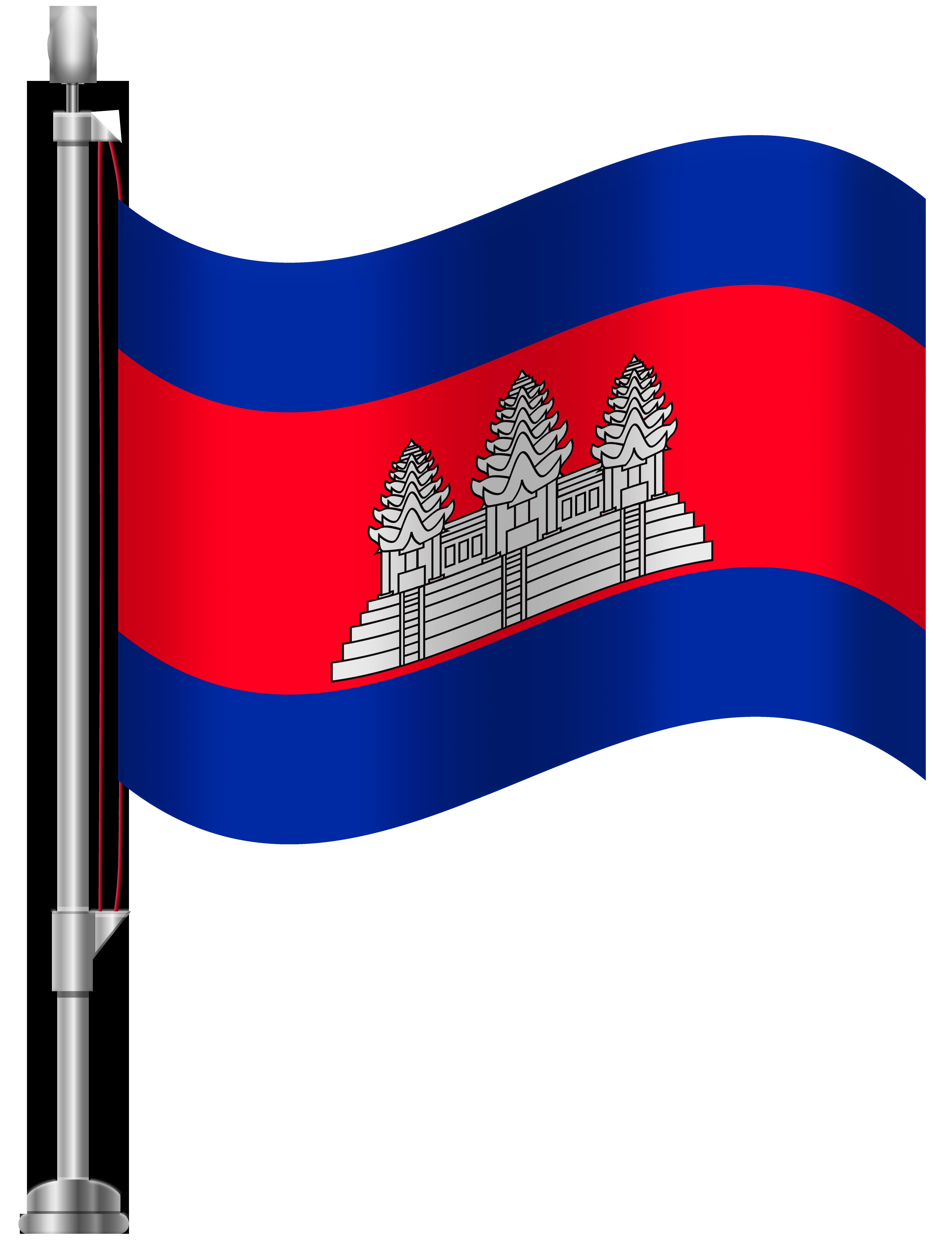 Cambodia Flag PNG Clip Art.