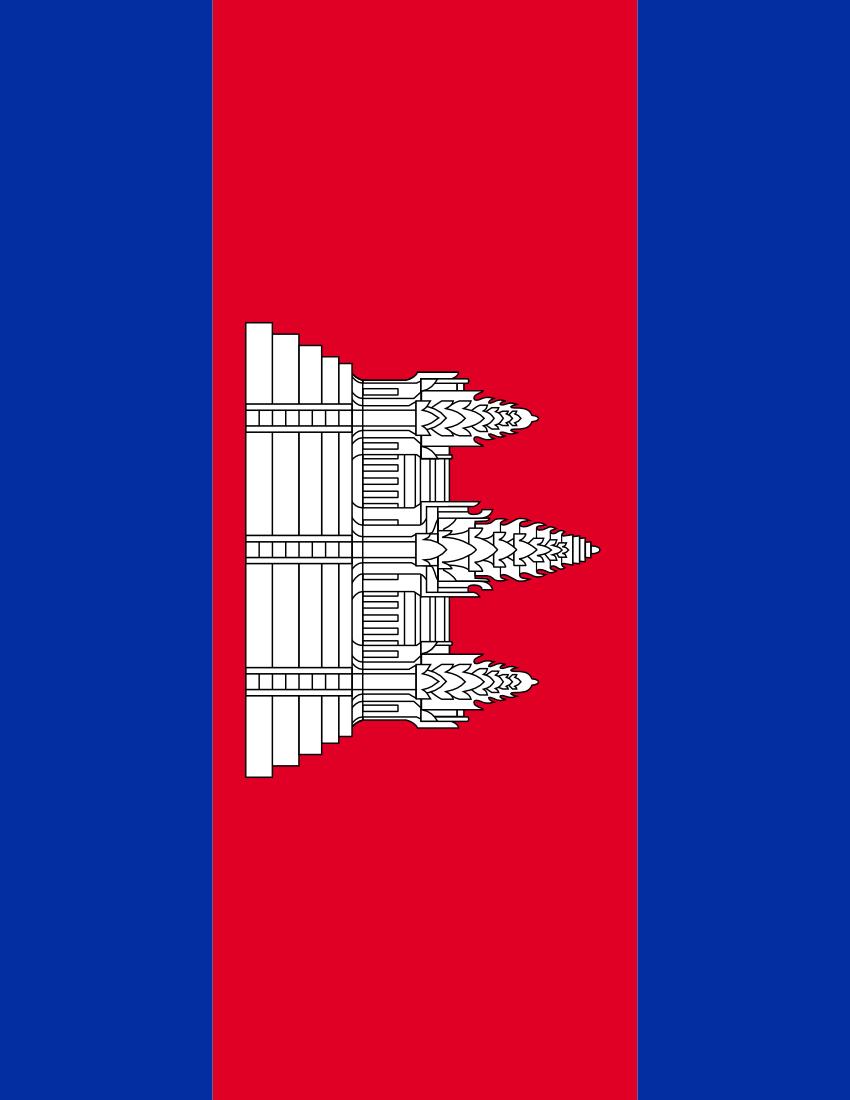 Cambodia Clip Art Download.