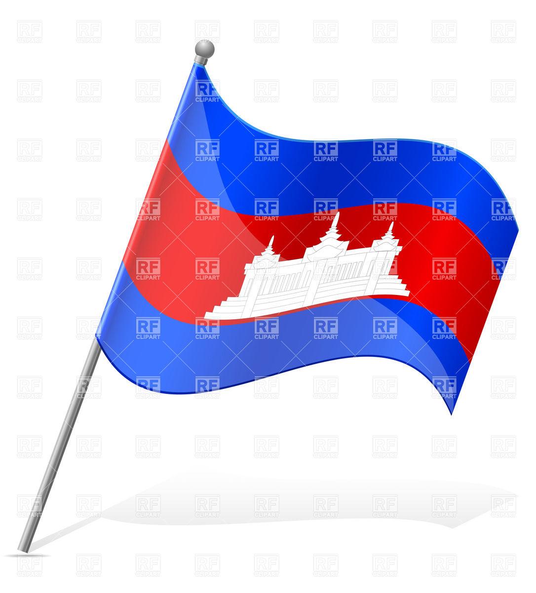 Wavy flag of Cambodia Vector Image #38566.