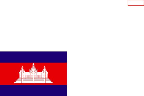 Cambodia clip art Free Vector / 4Vector.