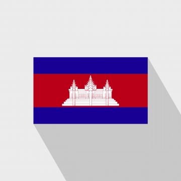 Cambodia PNG Images.