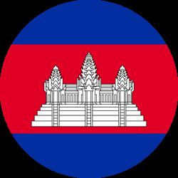 Cambodia flag clipart.