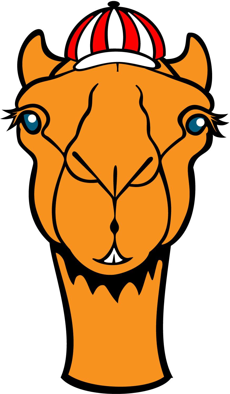 Camel Face Clipart.