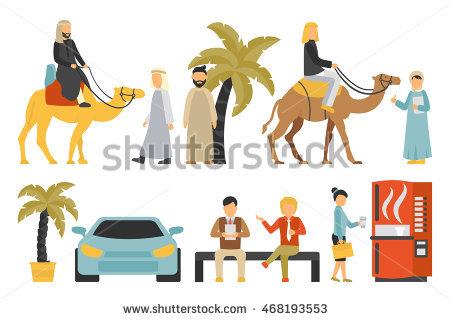Camel Family Stock Photos, Royalty.