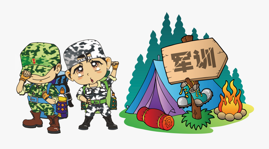 Clip Art Cartoon Camping Images.