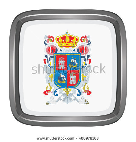 Campeche Stock Photos, Royalty.