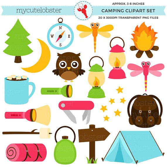 Camping Clipart Set.