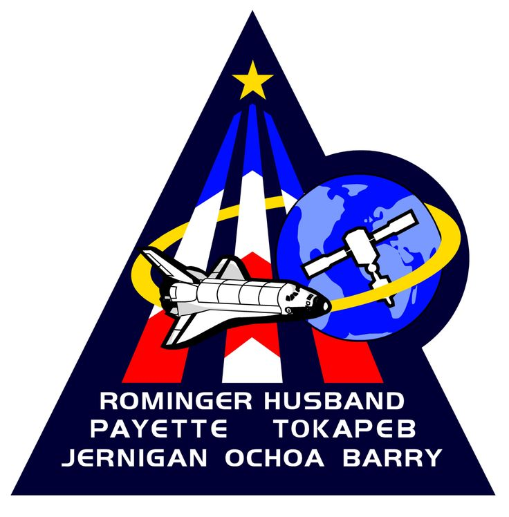 1000+ images about Canadian Space Program on Pinterest.
