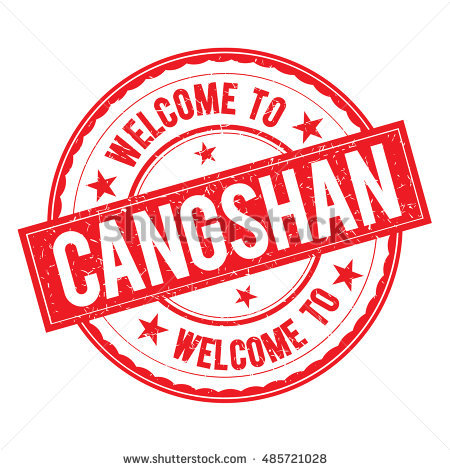 Welcome Sumatra Stamp Icon Sign Vector Stock Vector 485925115.