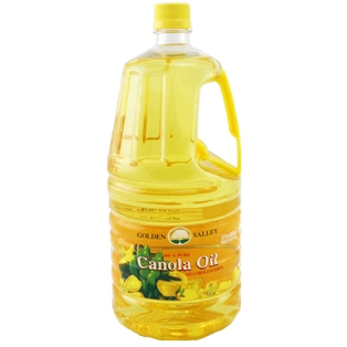 Health Cooking Oil.
