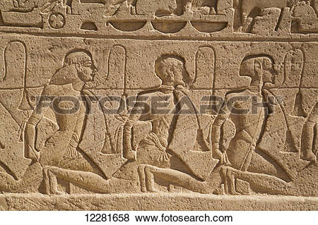 Pictures of Relief depicting a row of captives, Sun Temple, Abu.