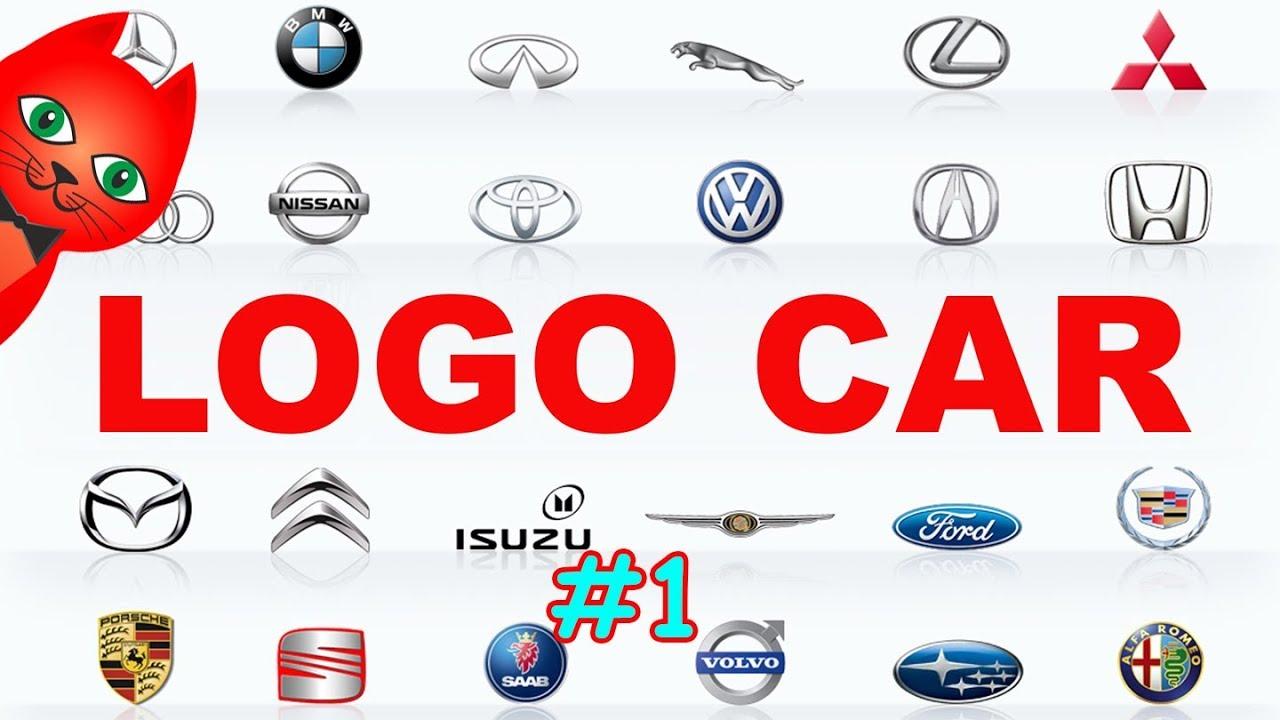 Logo car (car brands). Part 1.