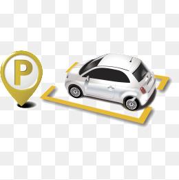 Car Parking PNG Images.