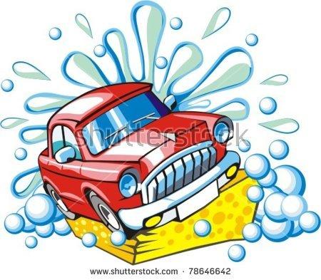 Car wash clipart free download 4 » Clipart Portal.