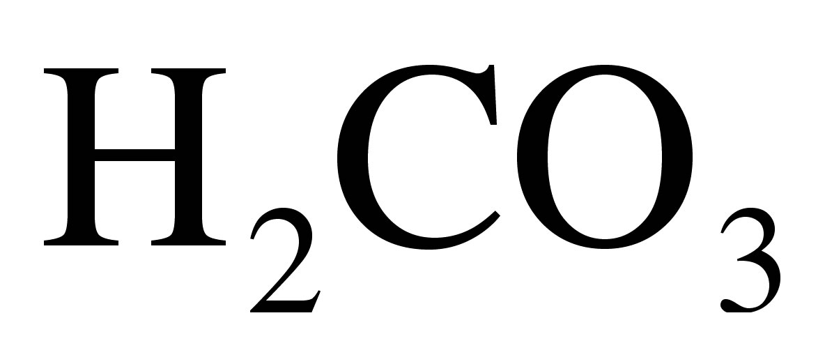 Carbon dioxide affects pH levels in the human body.