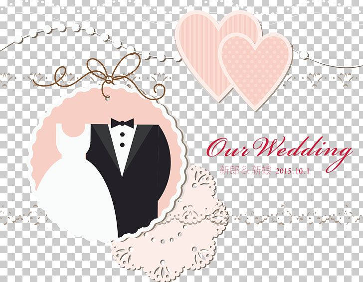 Wedding Invitation Gift Card Bridal Shower PNG, Clipart, Anniversary.