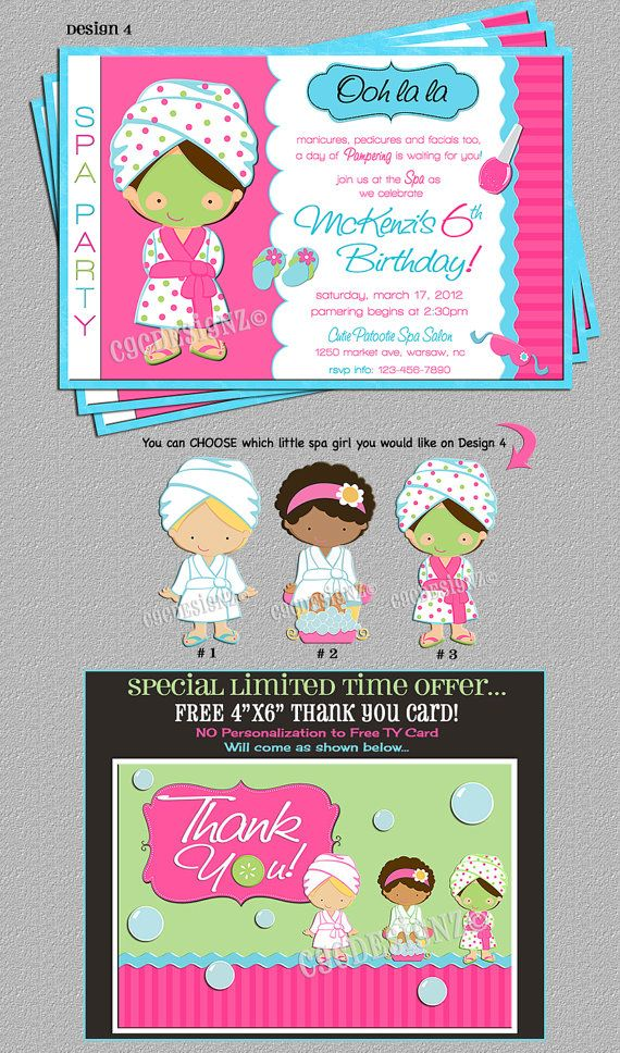 New Spa Party Invite.. & you choose which little spa girl.