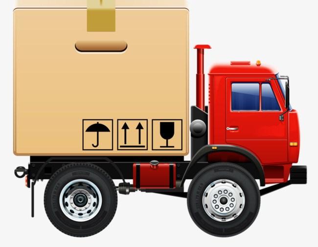 Cargo truck clipart 8 » Clipart Portal.