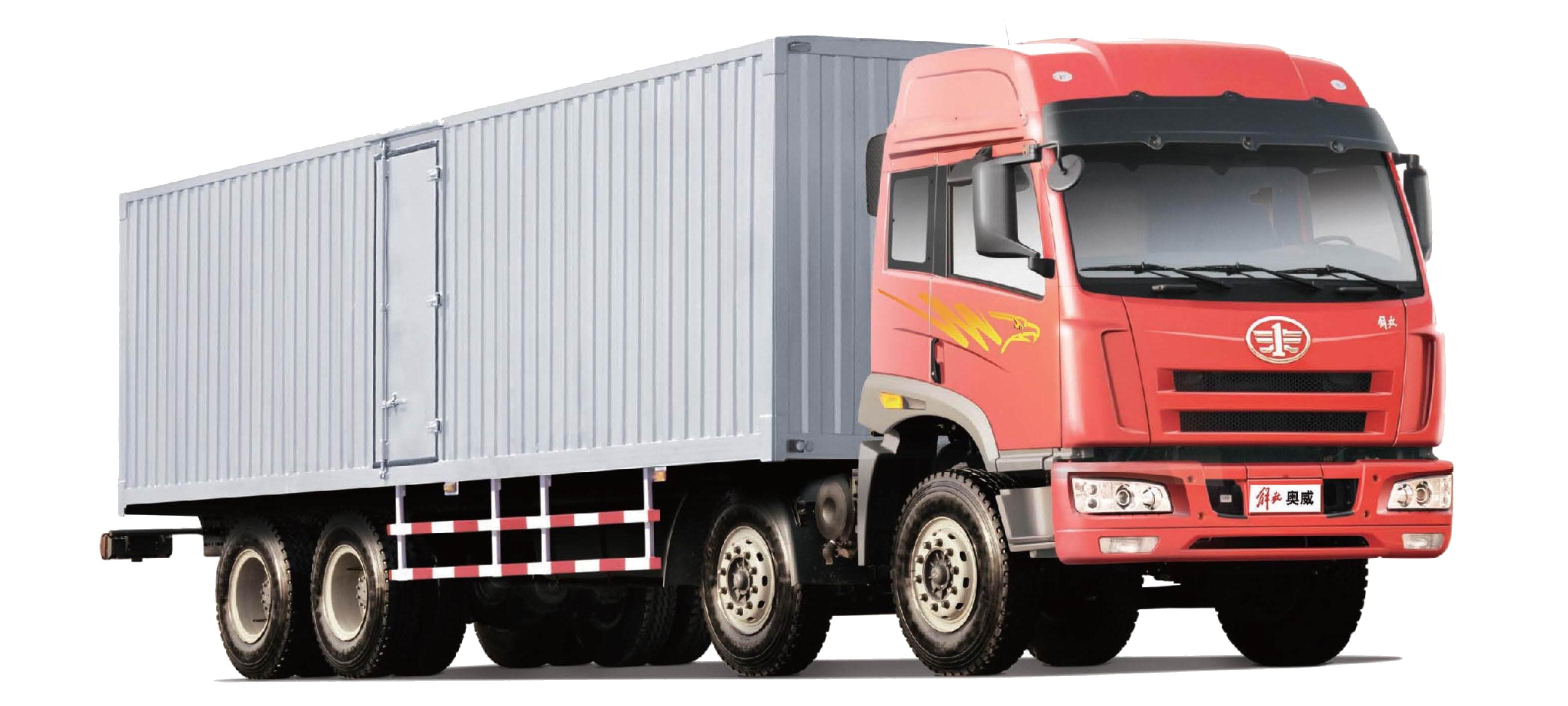 Download Cargo Truck PNG.
