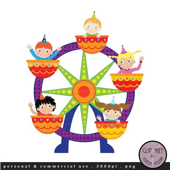 Digital Clipart Ferris Wheel with five kids by viveradesign, $5.50.