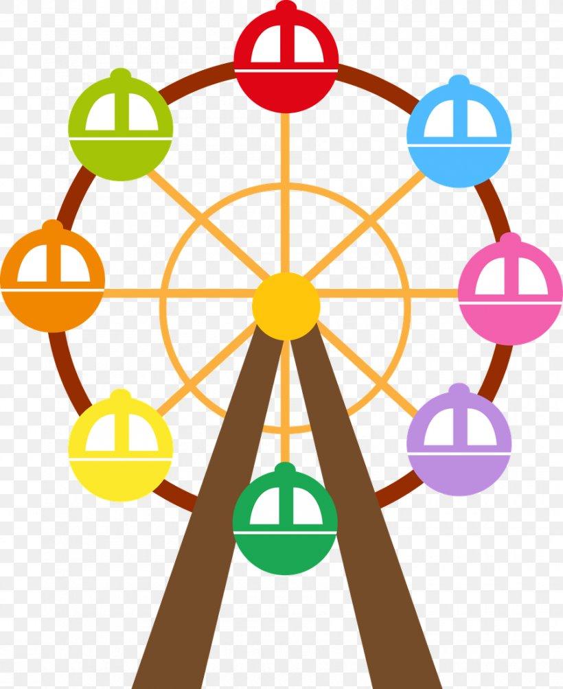 Ferris Wheel Clip Art, PNG, 900x1102px, Ferris Wheel.