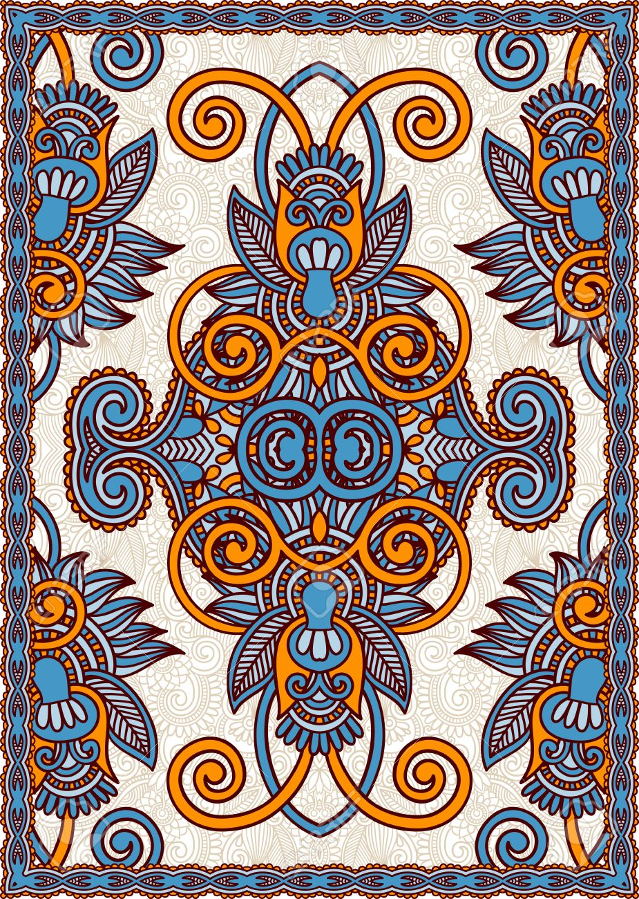 Oriental Carpet Clipart Clipground