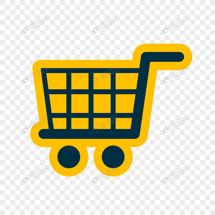 carrinho de compras Imagem Grátis_Gráficos Número 400822789_psd.