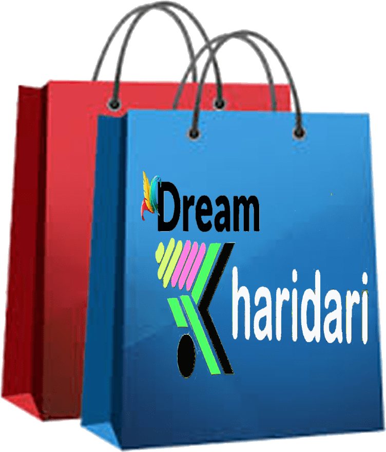 Shopping Bag Clipart Png.