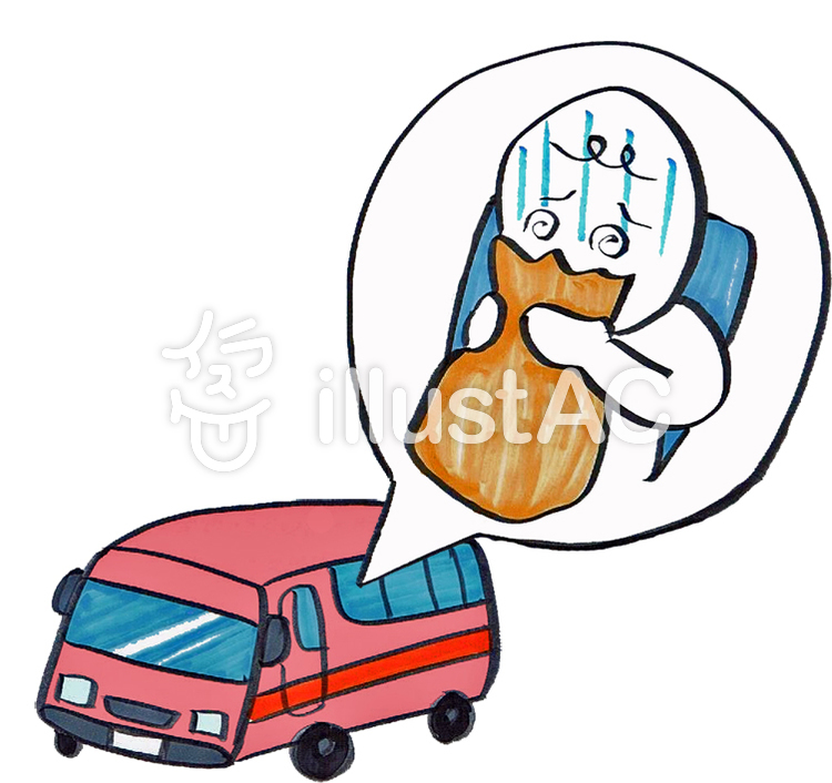 Bus sickness.