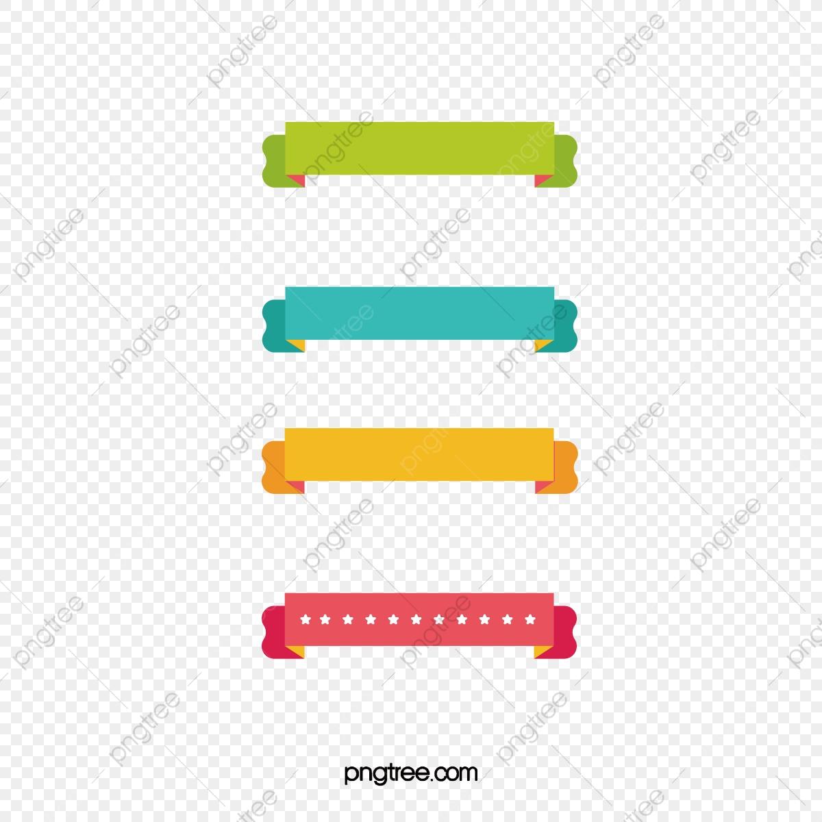 Carteles Png Ribbon Elementos Vectoriales, Cinta De Color, Elemento.