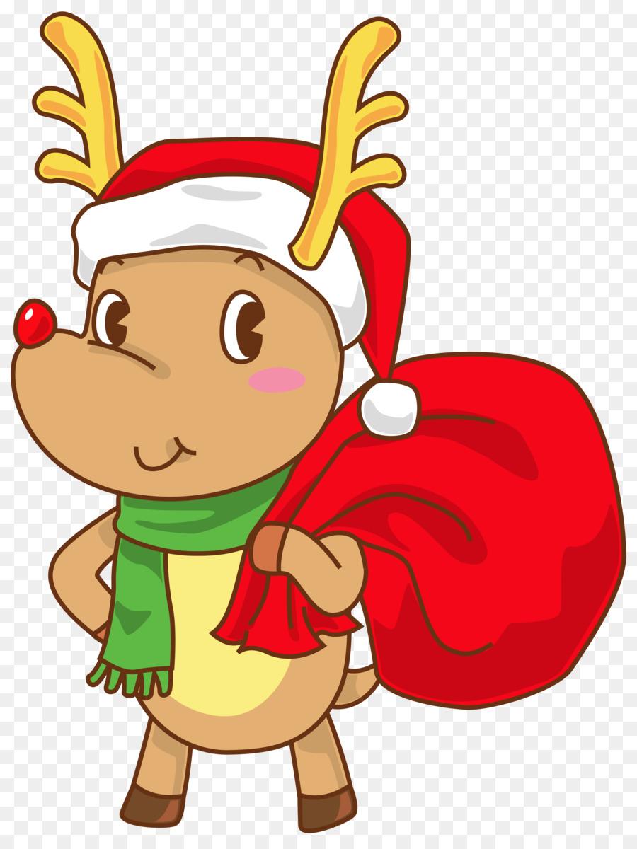 Christmas Tree Animation.