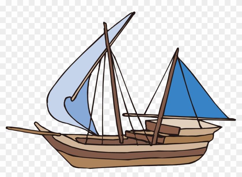 Boat Clip Art Cartoon Material Transprent Png.