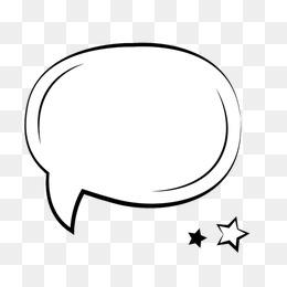 Bubble Speech PNG Images.