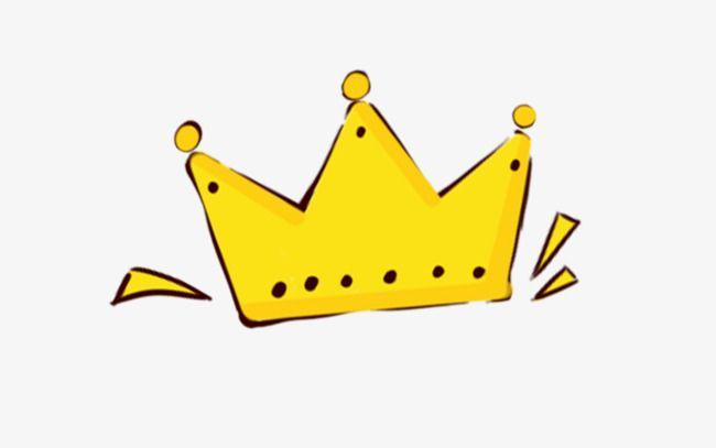 Cartoon Crown Png Material, Crown Clipart, Cartoon Clipart.