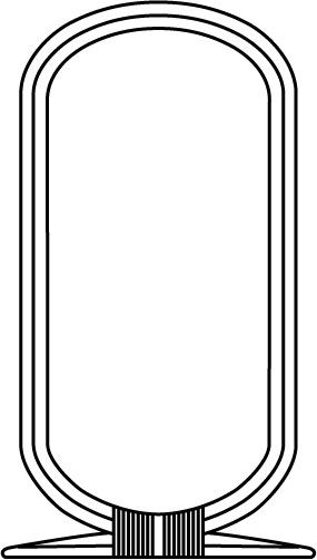 cartouche template to print.