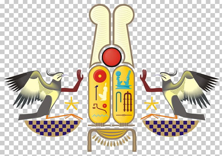 Cartouche Ancient Egypt Egyptian Hieroglyphs PNG, Clipart, Ancient.