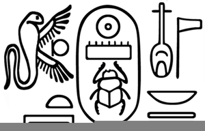 Egyptian Cartouche Clipart.