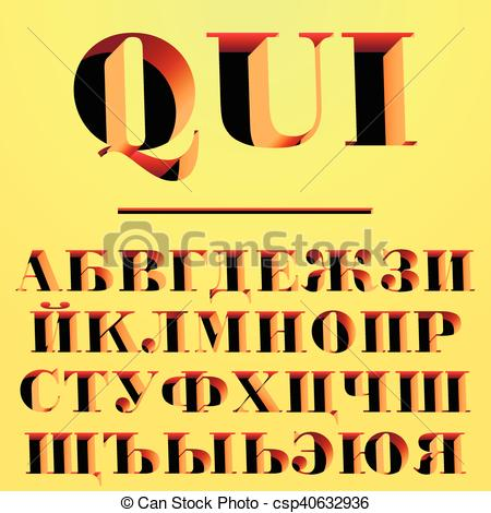 Vectors of Qui modern typeface carved from the wall, letters and.