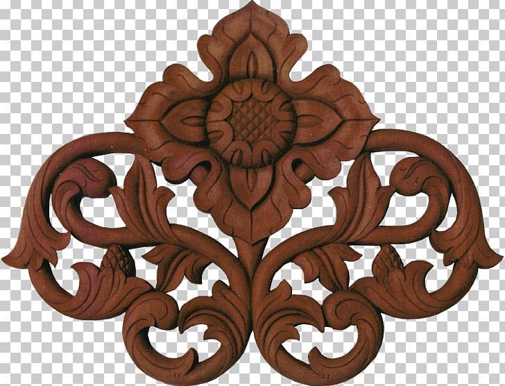 Malaysia Ukiran Melayu Wood Carving PNG, Clipart, Art, Carving.
