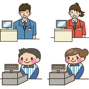 Cashiers clipart, cliparts of Cashiers free download (wmf.