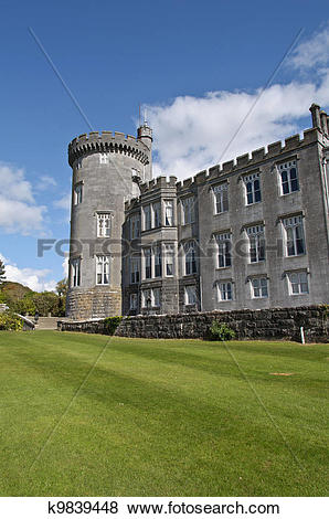 Pictures of dromoland castle hotel, county clare, ireland k9839448.
