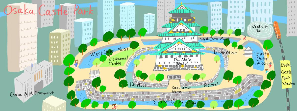 Osaka Castle Park by Tomoko Kataoka.
