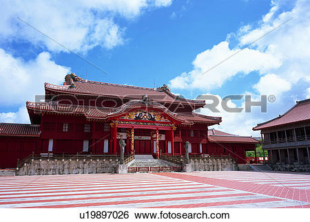 Stock Images of Shuri Castle Park, Okinawa Prefecture, Japan.