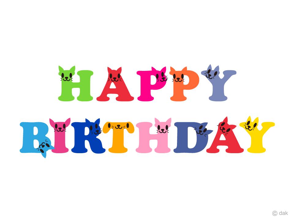 Free Cat Happy Birthday Clipart Image Illustoon.